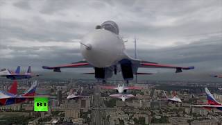 Aerial parade marks Victory Day in Moscow