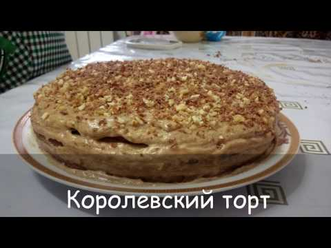 ТОРТ СМЕТАННИК Очень вкусный рецепт Королевский  СМЕТАННЫЙ ТОРТ Sour cream cake #LudaEasyCook