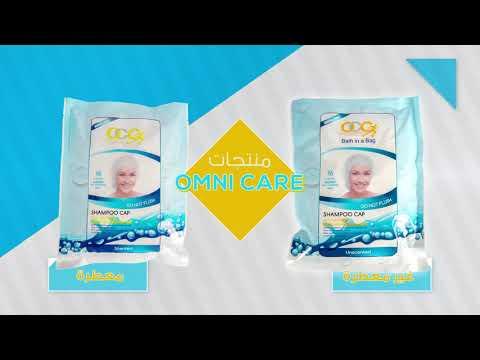 Omni Care - Promotion Video