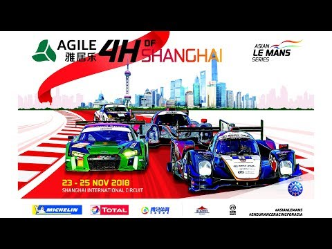 Qualifying - AGILE 4h of Shanghai - LIVE - Round 1 - 2018/19 Asian Le Mans Series