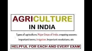 भारत में कृषि - सभी परीक्षा के लिए पूर्ण नोट (देखो चाहिए)