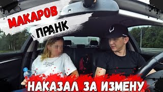 Makarov  девушка ждала на Жигулях приехал на BMWThe Girl Was Waiting On The Lada Came To A BMW