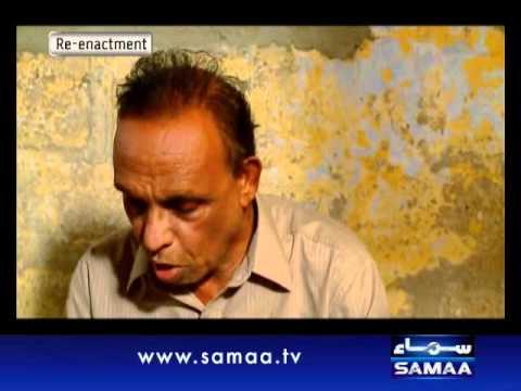 Wardaat Nov 30, 2011 SAMAA TV 2/4