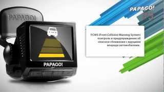 видео обзор PAPAGO! P3 от CAR-DVR.RU