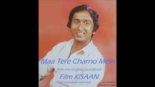 Udaibhaan Laighsingh- Maa Tere Charno Mein (from the original soundtrack )