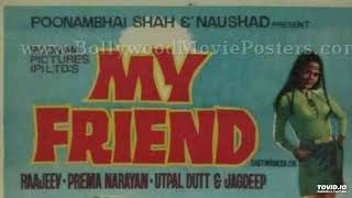 Naiya Meri Chalti Jaye karaoke by SURENDRA SINGH GAUR, RAFI,My Friend 1974.
