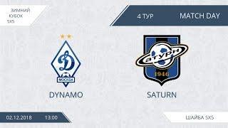Dynamo 7:3 Saturn, 4 тур
