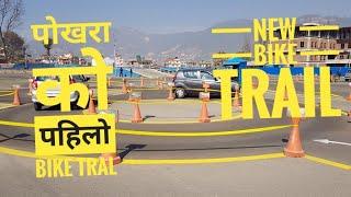 Pokhara Yatayat new trial