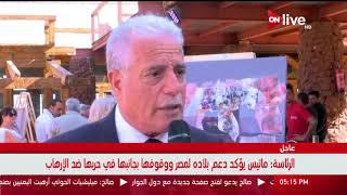 محافظ جنوب سيناء: معرض