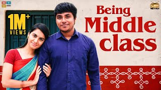 Being Middle Class | StayHome Create Withme | Narikootam | Tamada Media