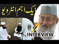 Very Important Interview With Maulana Syed Salman Hasni Nadvi DB اہم انٹرویومولانا سلمان ندوی سے