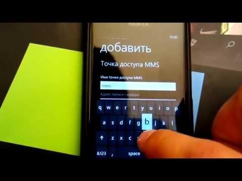 Nokia Lumia smartfonlarinda Bakcell İnternet və MMS seçənəklərinin quraşdırılması