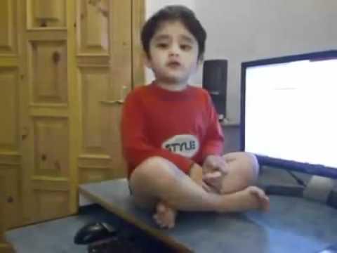 Atif aslam 39 s son pheli nazar mein youtube for H s bains sons