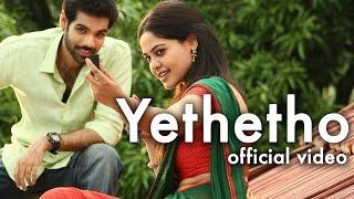 Jackson Durai - Yethetho | Video Song | Sathyaraj, Sibiraj, Karunakaran, Bindhu Madhavi
