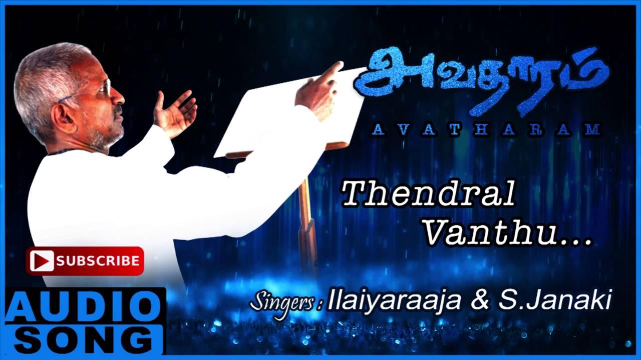 Nadodi thendral tamil movie songs free download sevencatering.