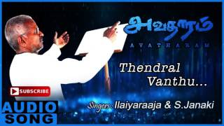 Avatharam Tamil Movie Songs | Thendral Vanthu Song | Nasser | Revathi | Ilayaraja | Music Master.mp3