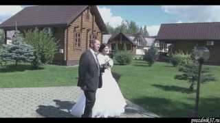 Видеосъёмка свадеб Иваново