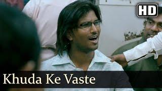 Khuda Ke Vaste - Madholal Keep Walking  Song - Swara Bhaskar -  Subrat Dutta - Filmigaane