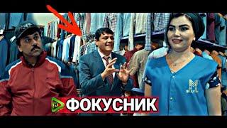 Шакарханд - Фокусник (2019)   Shakarhand - Focusnik 2019   NEK Production official video