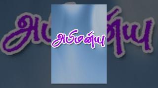 Abimanyu