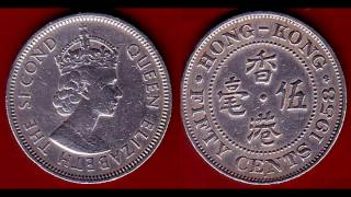 Rare Old Coin of Hong Kong...by Sailen Ghosh.