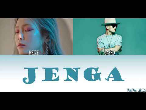 Jenga - Heize X Gaeko Lyrics [Han,Rom,Eng] {Coded}