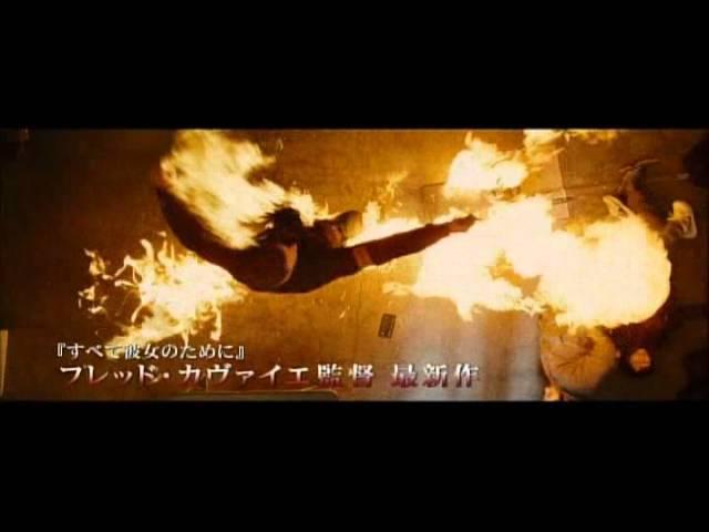 市村正親ナレーション!映画『この愛のために撃て』テレビスポット映像