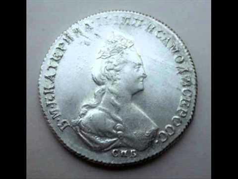 Как определить подлинность царских монет золотые монеты знаки зодиака сбербанк