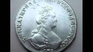 Определение подлинности монеты