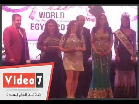تكريم شيرين ولوسى وسوزان نجم الدين بحفل اختيار ملكة جمال مصر للعرب  - نشر قبل 6 ساعة