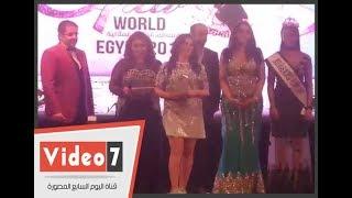 تكريم شيرين ولوسى وسوزان نجم الدين بحفل اختيار ملكة جمال مصر للعرب