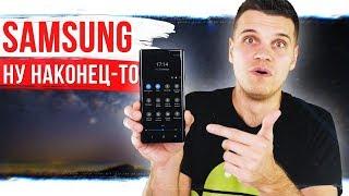 Смартфоны Samsung стали ЛУЧШЕ 🔥 Обзор One Ui