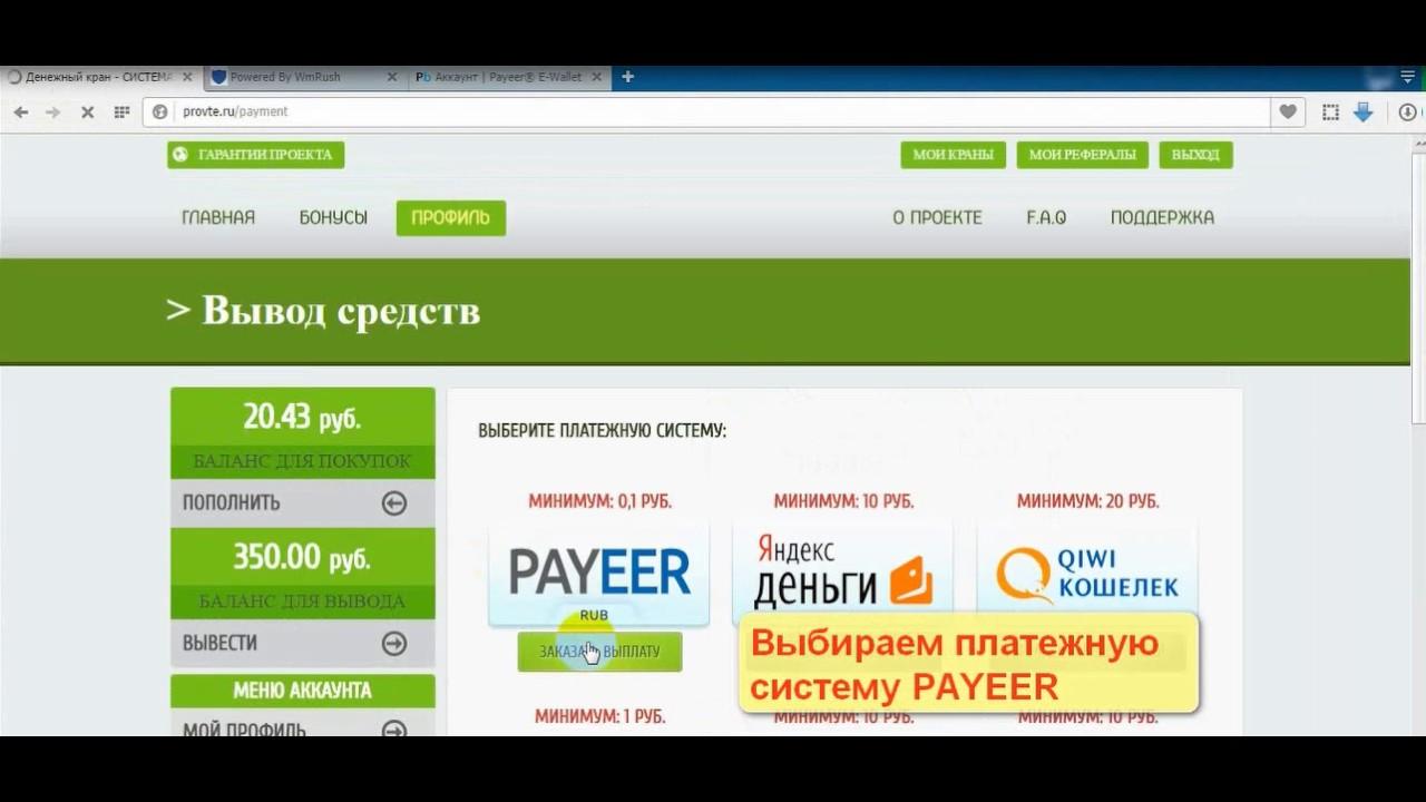 интернет заработок в кыргызстане