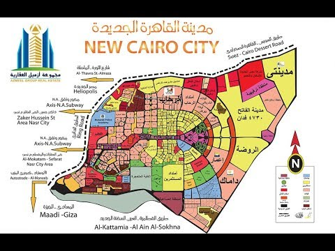 خريطة القاهرة الجديدة والتجمع الخامس بالتفاصيل Youtube