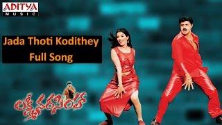 Gambar cover Jada Thoti Kodithey Full Song ll Lakshmi Narasimha ll Bala Krishna, Aasin