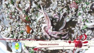 Рецепт приготовления черного ризотто и торта с малиной и персиками