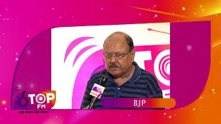 Indian Politician Mr Jaynarayan Vyas blesses Top FM to always be on top | Top FM Radio Station