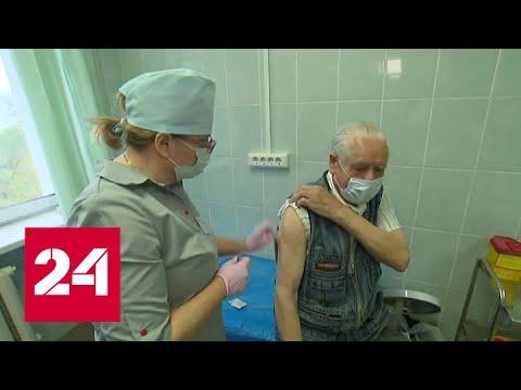Вакцинация в России: