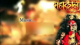 Mahakali title song with lyrics HD