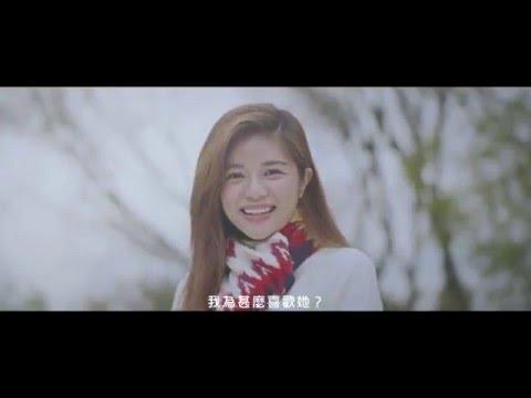 TVB Pearl 2016 - Season of Love