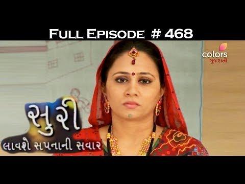 Suri - 29th May 2017 - સુરી - Full Episode