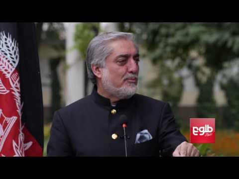 CEO Abdullah Criticizes Ghani Regarding Electoral Reforms Process