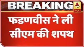 Devendra Fadnavis CM Again, Ajit Pawar Becomes Deputy CM | ABP News