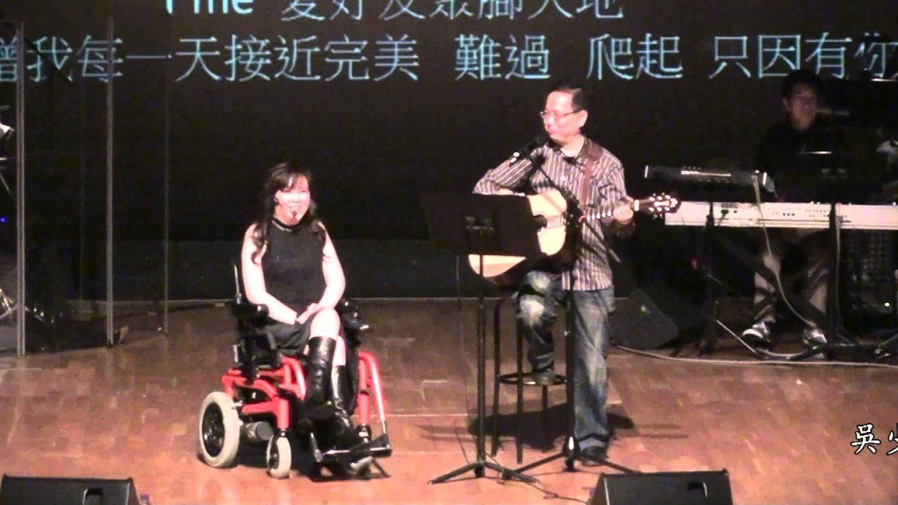 Why Me - 吳少芳Jodi (Face To Face成員) : 十大過四十@ 那些歌.那些年.音樂會 - YouTube