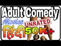 Top 10 adult comedy movies in hindi dubbed