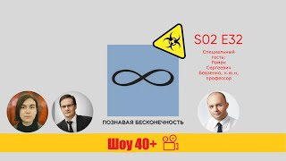 \Шоу 40+\ 2.32 Поручительство и изменение основного обязательства (п. 23, 25-27 ППленума ВС 45)