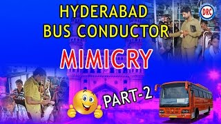 Hyderabad Bus Conductor Mimicry Part-2 ||  Telangana Comedy Jokes