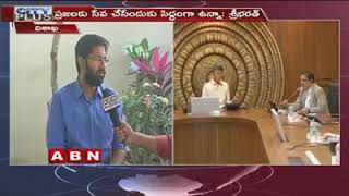 #MVVSMurthy grandson #SriBharath Face to Face about his political entry #ABN