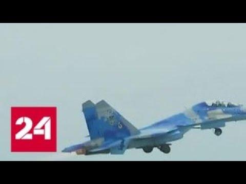 Стали известны подробности крушения Су-27 на Украине - Россия 24