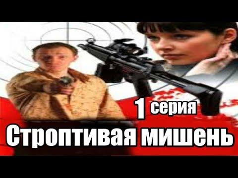1 серия из 4  (детектив, боевик, криминальный сериал)